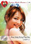 Ang Astig Kong Pag-ibig (COMPLETED)
