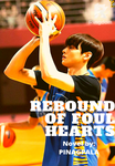 Rebound of Foul Hearts