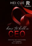 How to Kill a CEO