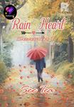 Rain Heart (Season 1)