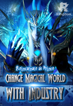 Reincarnate as Prince: Change Magical World with Industry