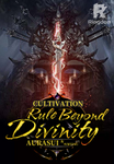 Cultivation: Rule Beyond Divinity