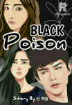 Black Poison [ Indonesia ]