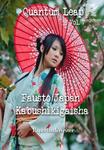 Quantum Leap Vol. 7 Fausto japan KabushikiGaisha