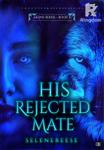 Aeons Series 2-His Rejected Mate