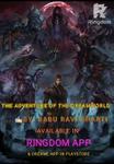The Adventure of the Dreamworld